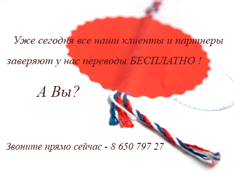 Утверждение перевод на литовский
