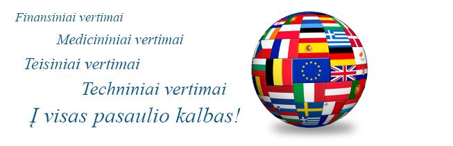 Albanų kalbos vertimai