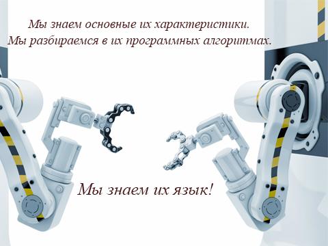 Технический перевод